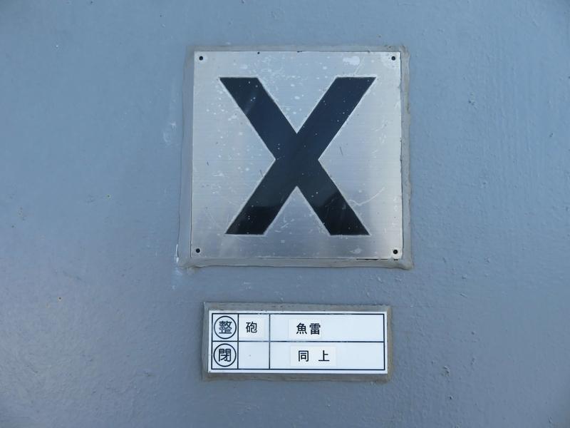 f:id:kataseumi:20190804182044j:plain