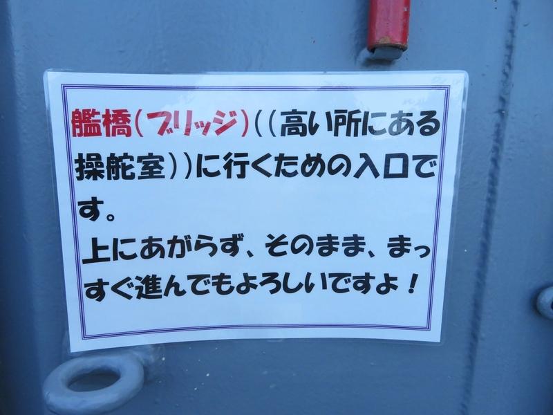 f:id:kataseumi:20190804182131j:plain