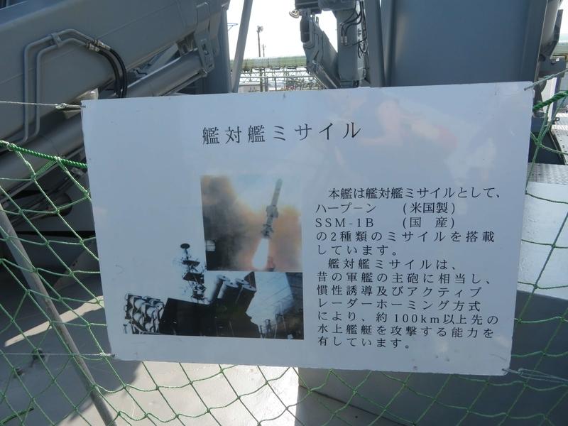 f:id:kataseumi:20190804183034j:plain