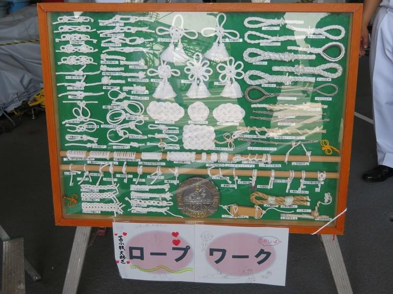 f:id:kataseumi:20190804183630j:plain