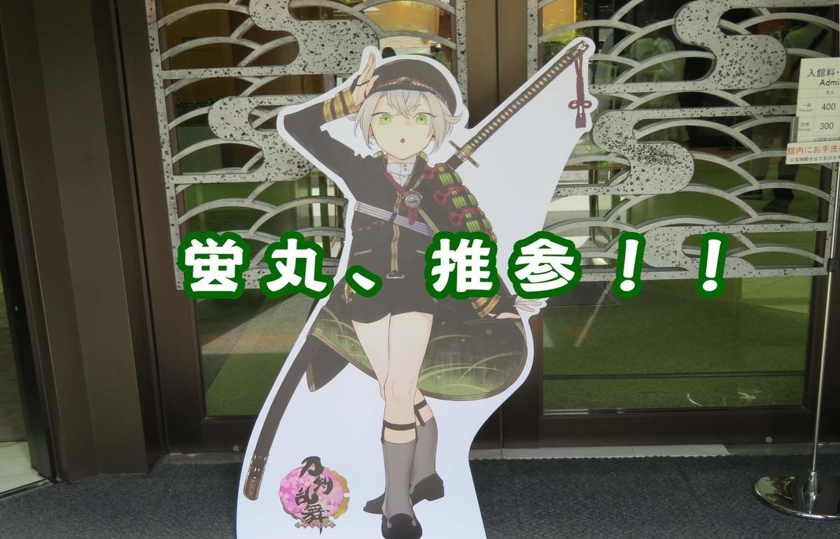 f:id:kataseumi:20190806000714j:plain