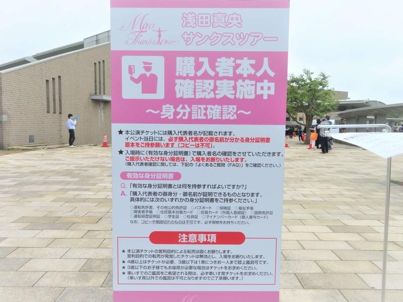 f:id:kataseumi:20190811171209j:plain