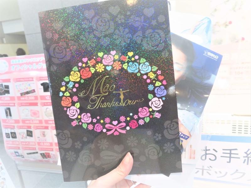 f:id:kataseumi:20190811171545j:plain