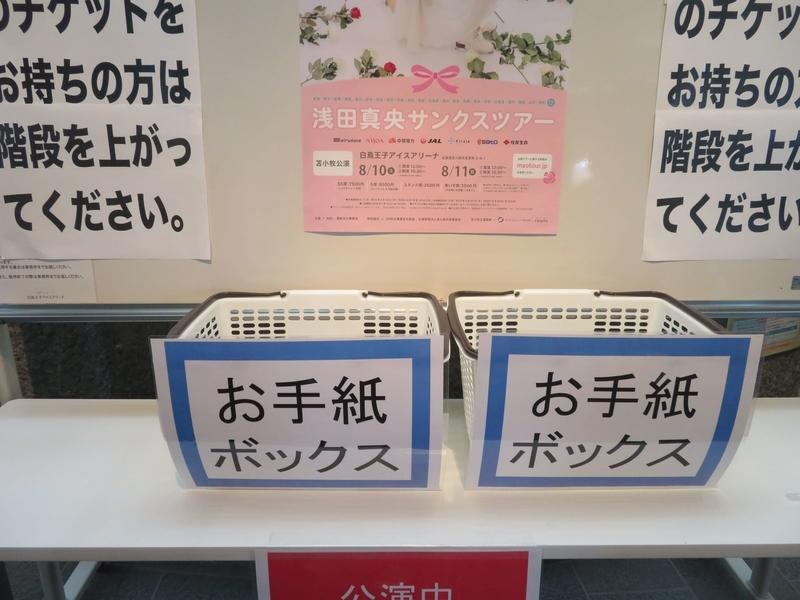 f:id:kataseumi:20190811171628j:plain