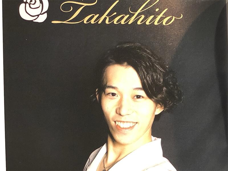 f:id:kataseumi:20190811183859j:plain