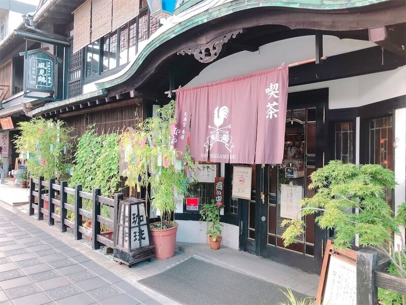 f:id:kataseumi:20190818130237j:plain