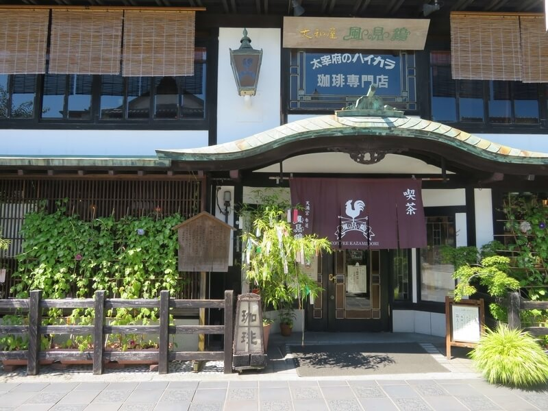 f:id:kataseumi:20190818130326j:plain