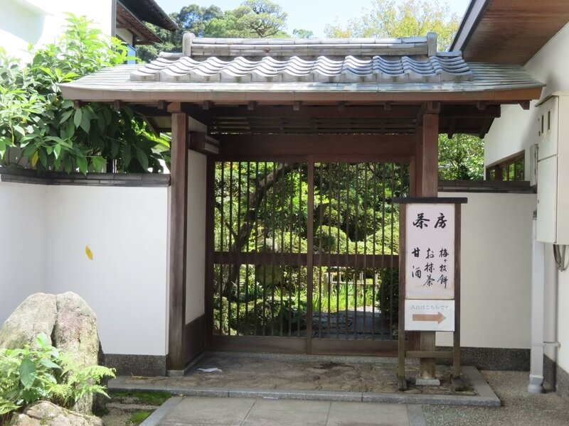 f:id:kataseumi:20190818130348j:plain