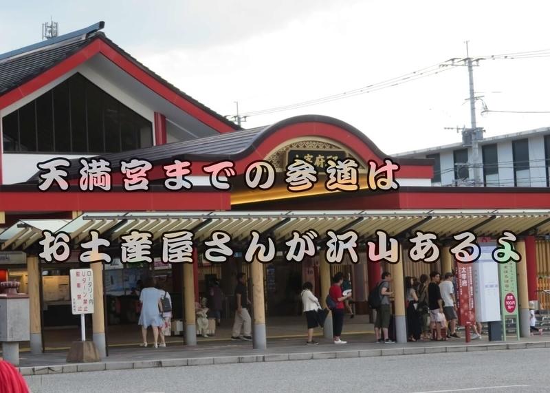 f:id:kataseumi:20190818130431j:plain