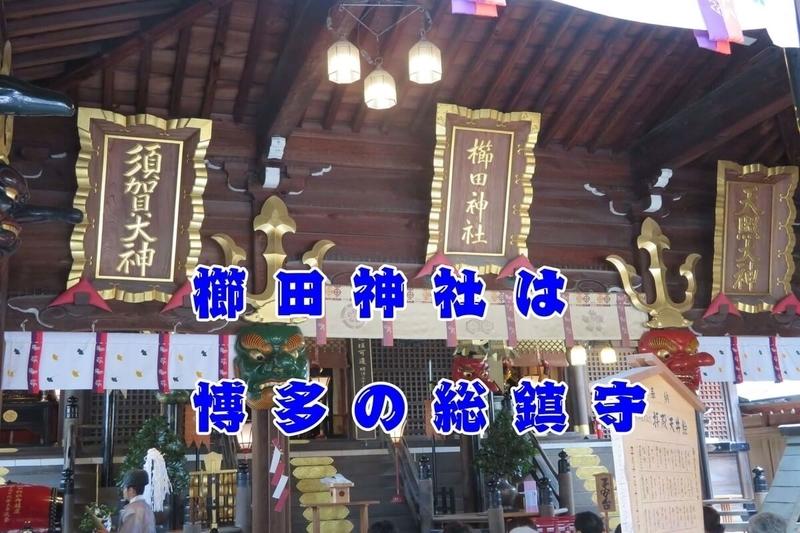 f:id:kataseumi:20190819181453j:plain