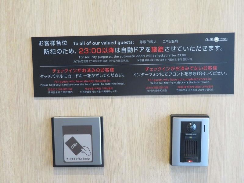 f:id:kataseumi:20190825025454j:plain