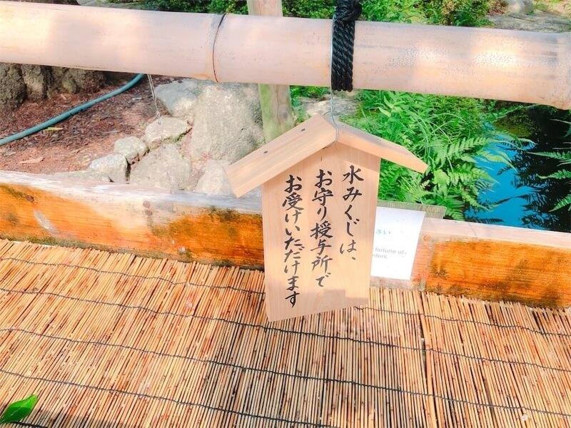 f:id:kataseumi:20190825031133j:plain