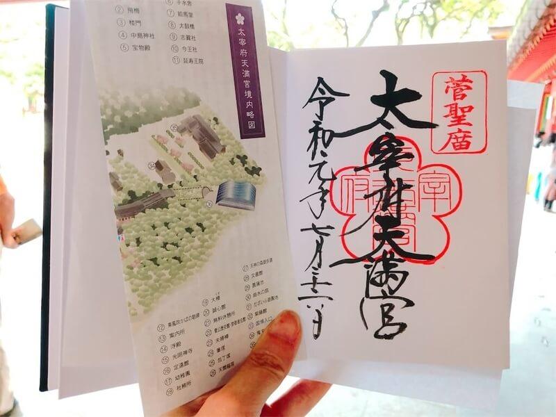 f:id:kataseumi:20190825031143j:plain