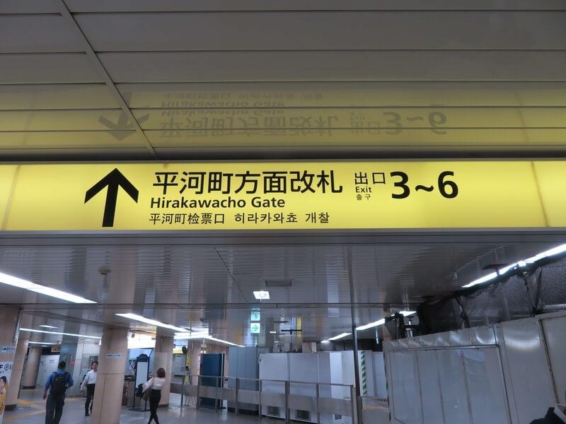 f:id:kataseumi:20190825181121j:plain