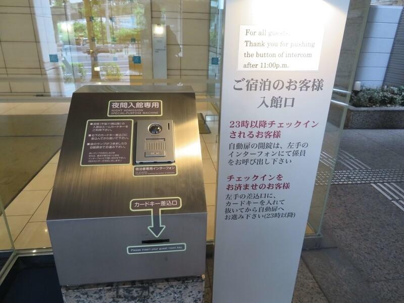 f:id:kataseumi:20190825181141j:plain