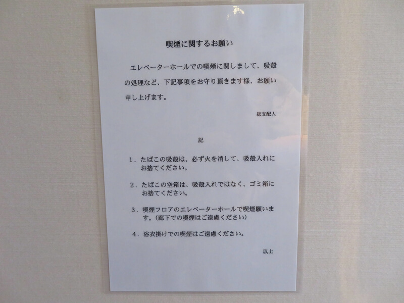 f:id:kataseumi:20190825181252j:plain