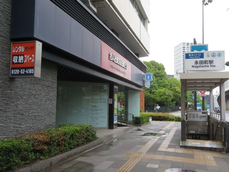 f:id:kataseumi:20190825181301j:plain