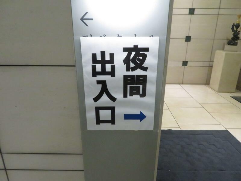 f:id:kataseumi:20190825181320j:plain