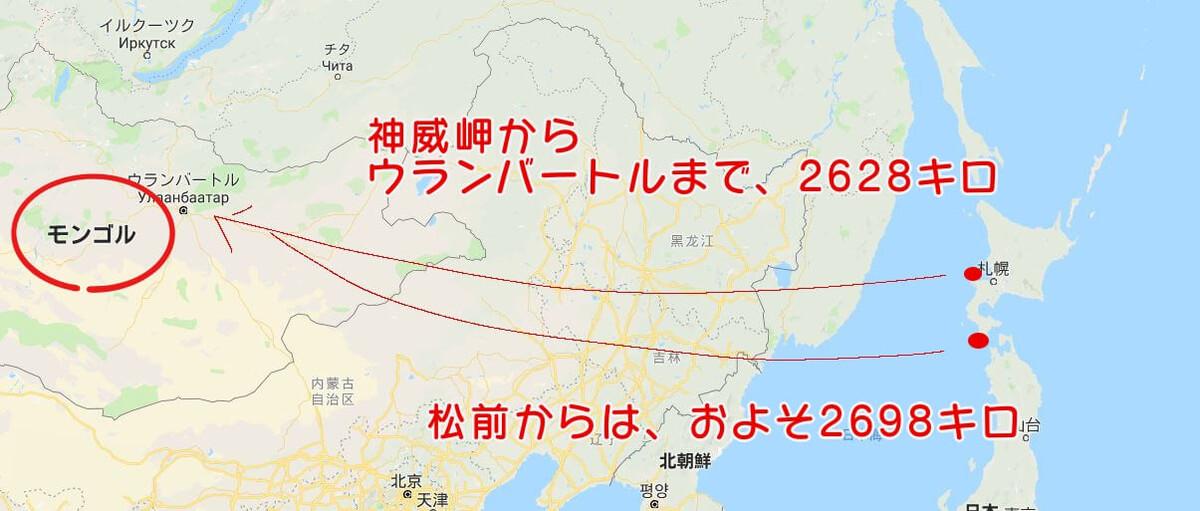 f:id:kataseumi:20190827210520j:plain