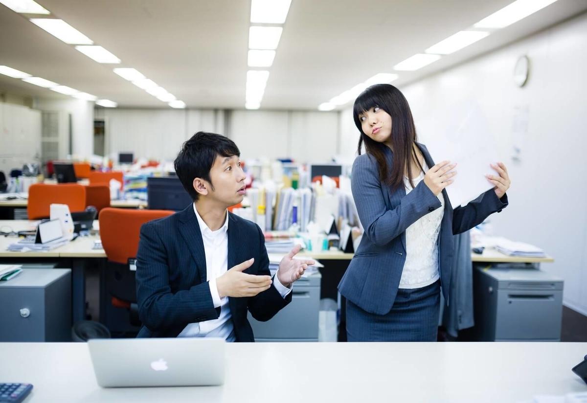 f:id:kataseumi:20190830180810j:plain