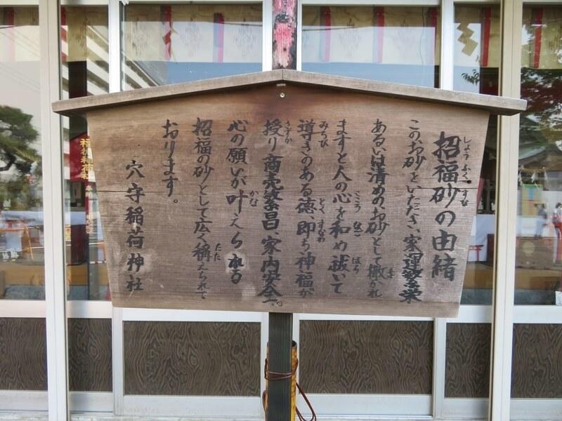 f:id:kataseumi:20190901222217j:plain