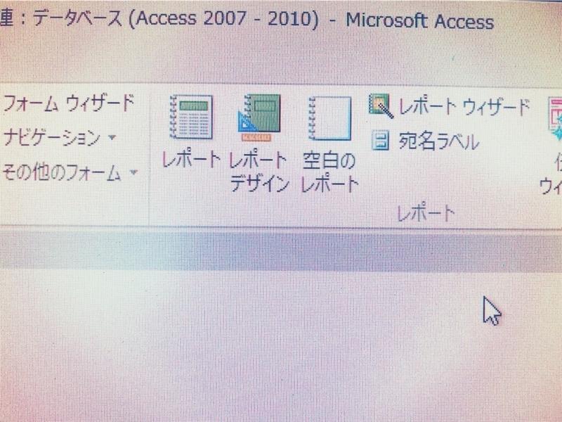 f:id:kataseumi:20190911215433j:plain