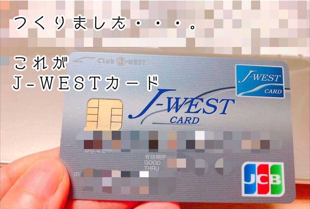 f:id:kataseumi:20190918234816j:plain
