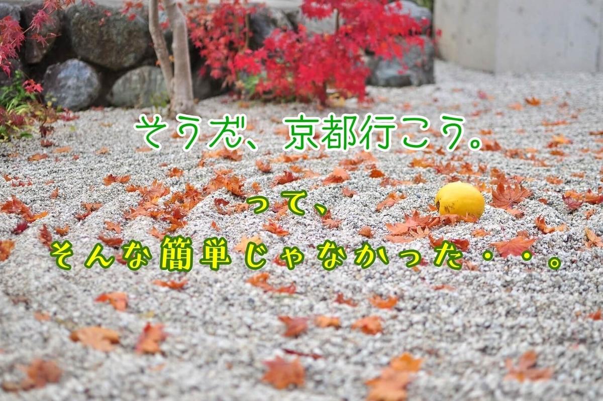 f:id:kataseumi:20190922034505j:plain