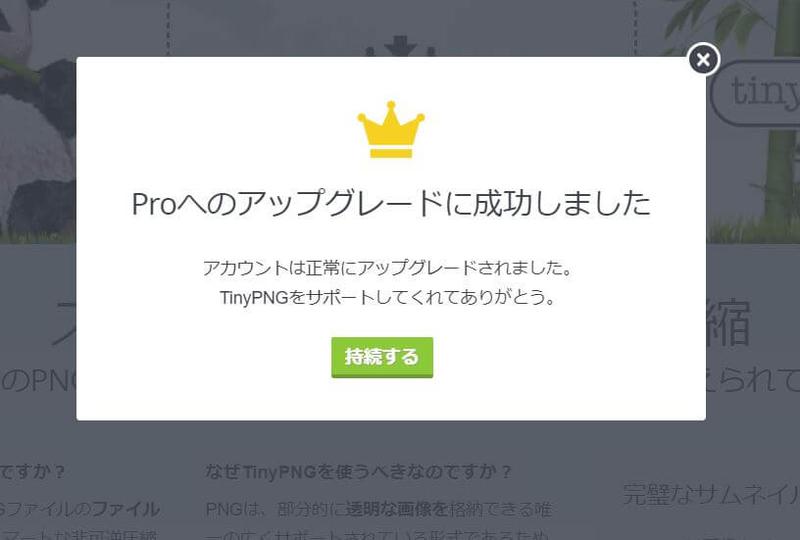 f:id:kataseumi:20191001203938j:plain