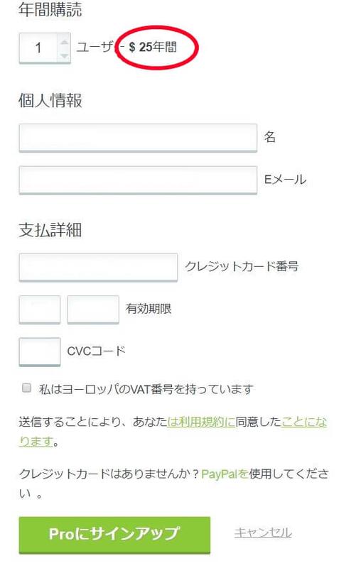 f:id:kataseumi:20191001204958j:plain