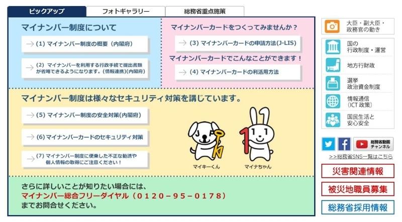 f:id:kataseumi:20191003000353j:plain