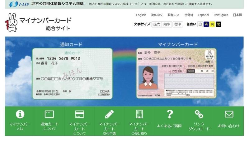 f:id:kataseumi:20191003000358j:plain