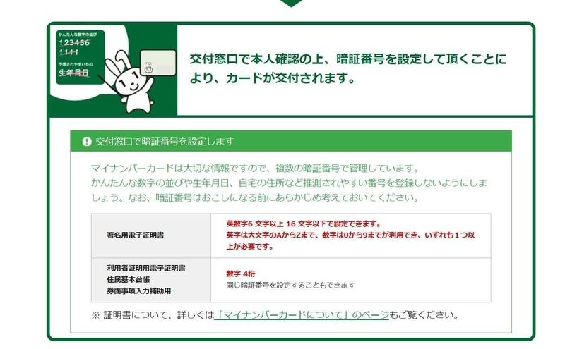 f:id:kataseumi:20191003000420j:plain