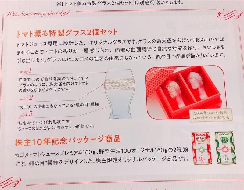 f:id:kataseumi:20191017194945j:plain