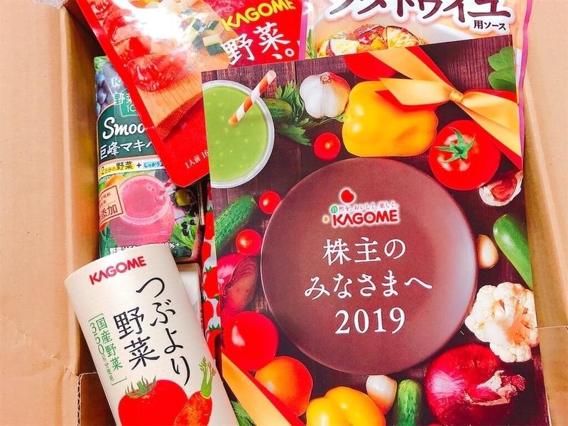 f:id:kataseumi:20191017195019j:plain