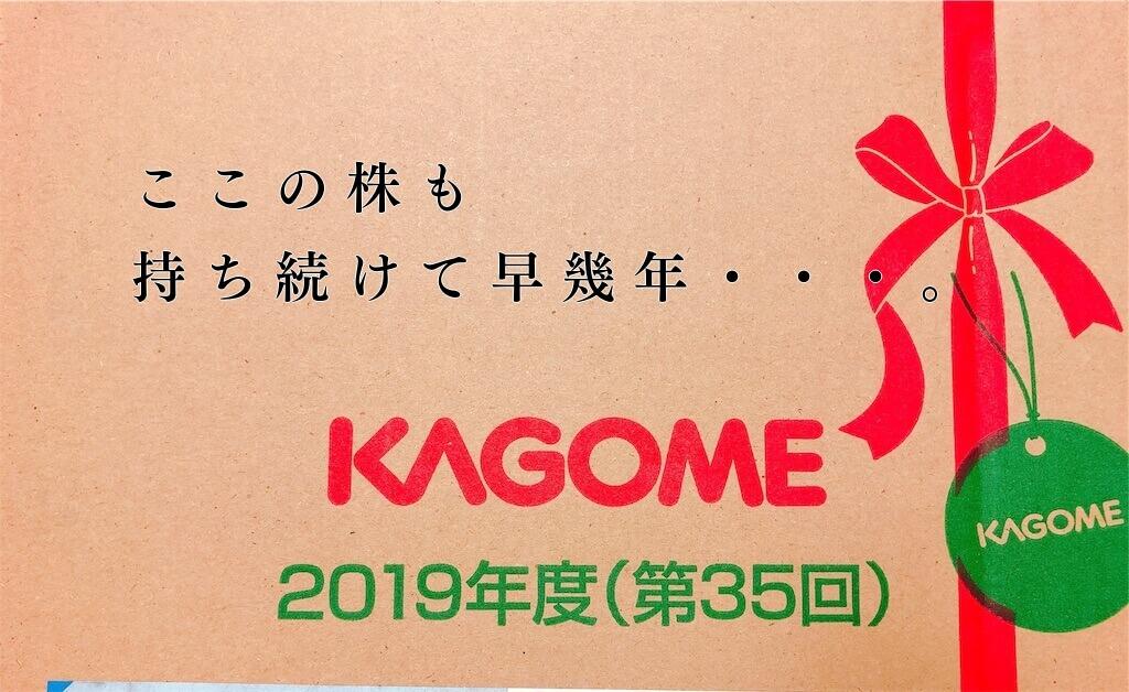 f:id:kataseumi:20191017203716j:plain