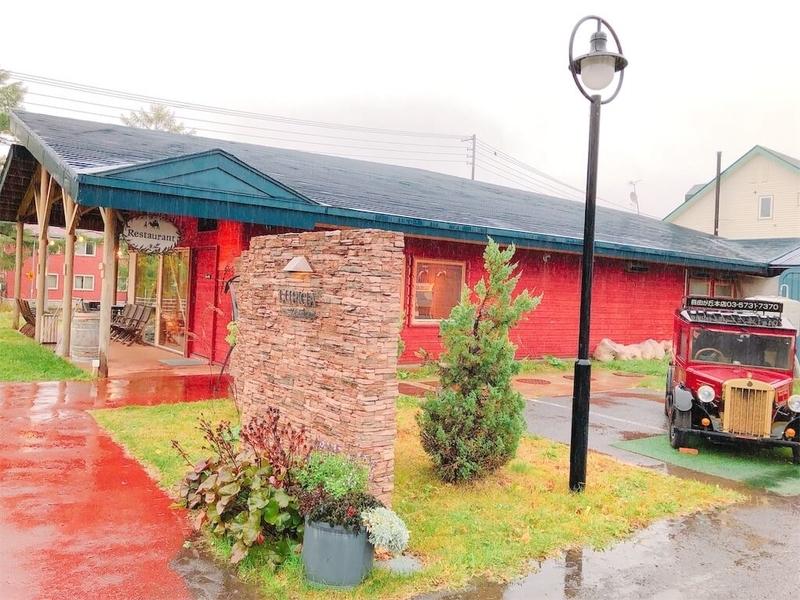 ヴィラルピシアレストランの写真