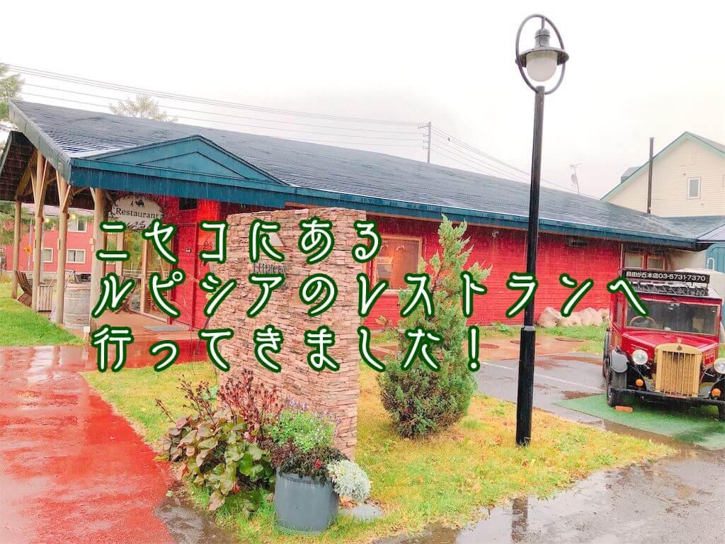 f:id:kataseumi:20191021232508j:plain