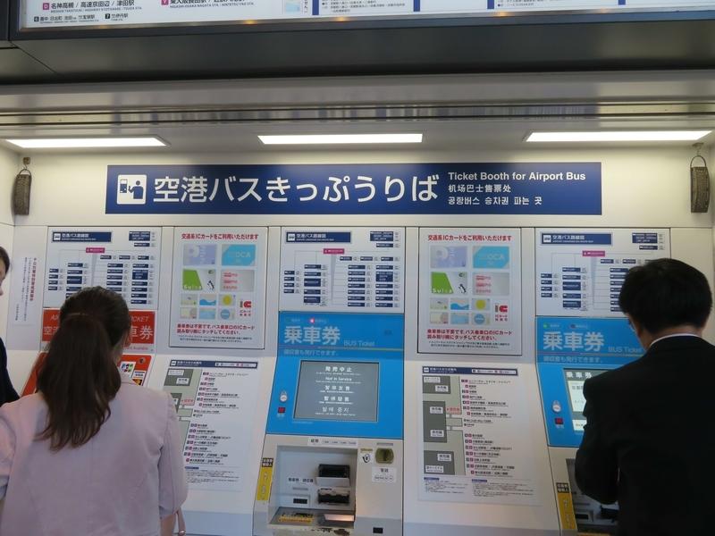 f:id:kataseumi:20191104212839j:plain