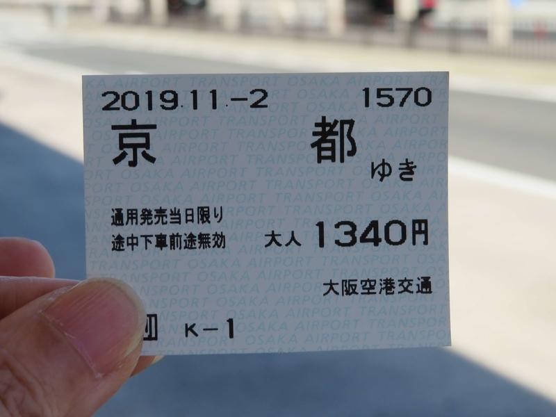 f:id:kataseumi:20191104212911j:plain
