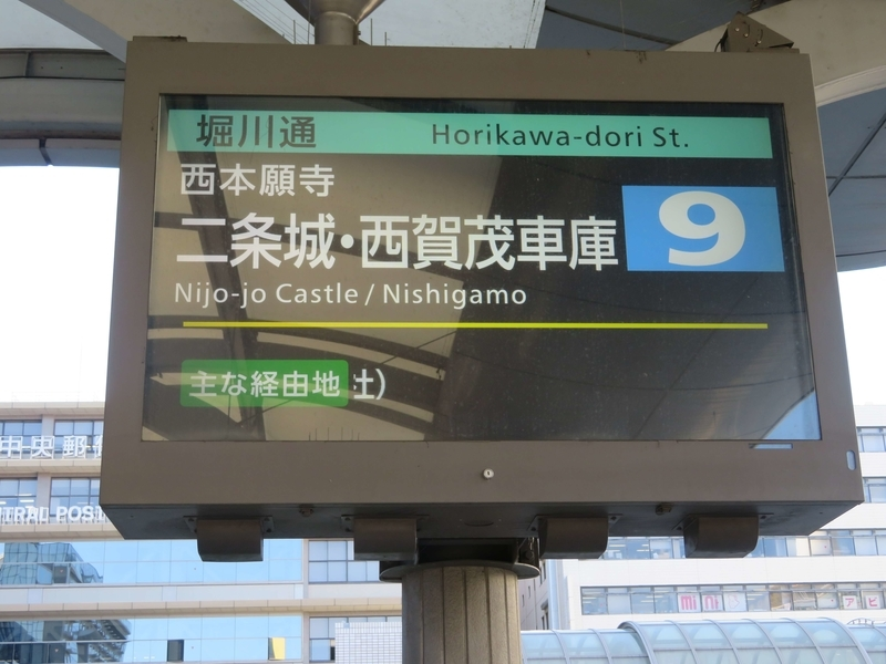 f:id:kataseumi:20191104213054j:plain