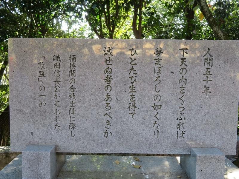 f:id:kataseumi:20191104213817j:plain
