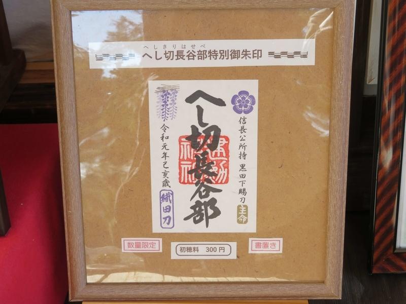 f:id:kataseumi:20191104214449j:plain