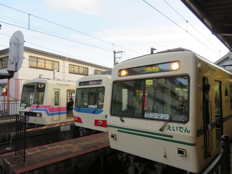 叡山電鉄車輛の写真