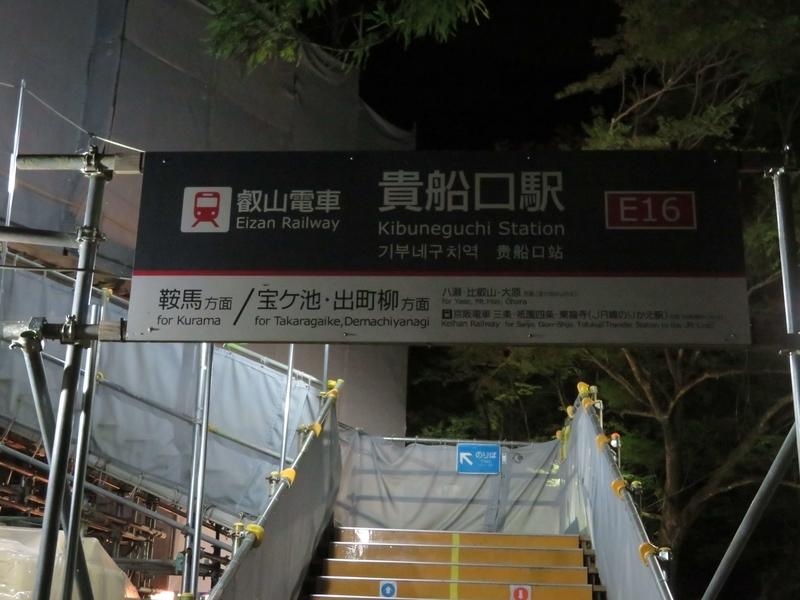 f:id:kataseumi:20191104222027j:plain
