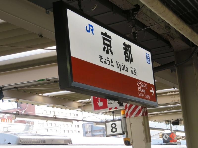 f:id:kataseumi:20191104222538j:plain
