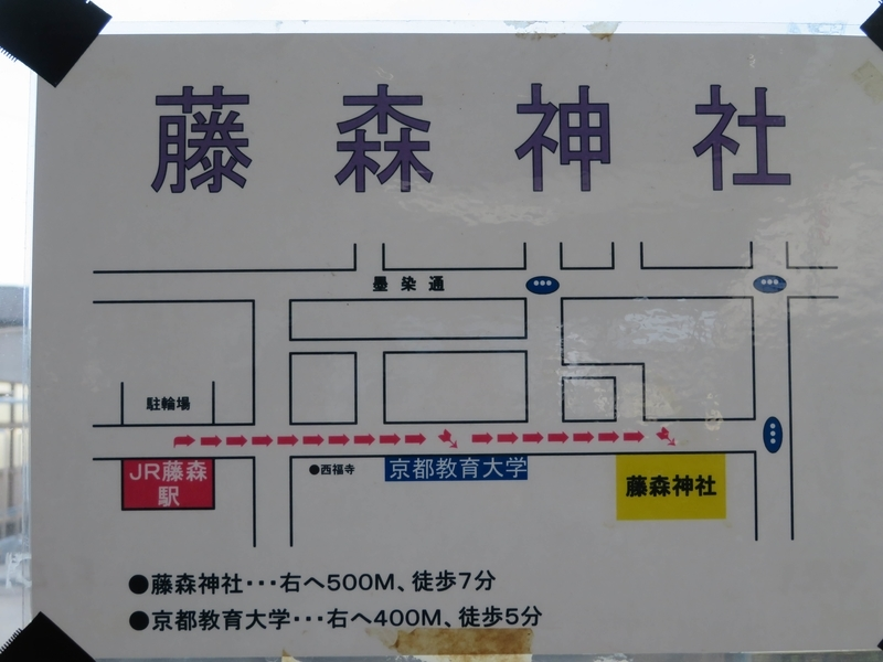 f:id:kataseumi:20191104222558j:plain