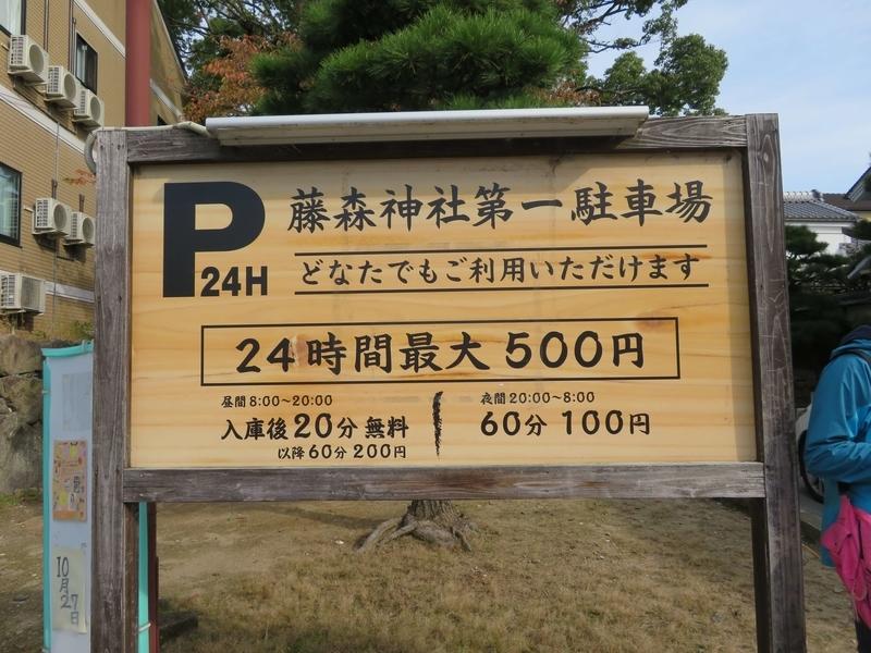 f:id:kataseumi:20191104222716j:plain