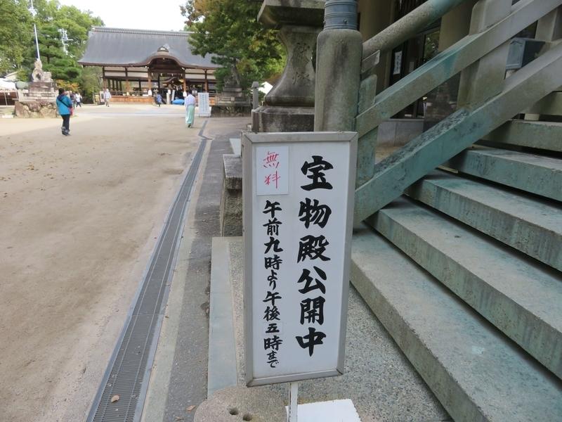 f:id:kataseumi:20191104222943j:plain