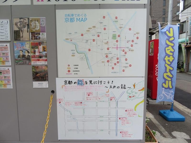 f:id:kataseumi:20191104225017j:plain